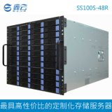 鑫云SS100S-48R 高性价比、定制化48盘位NVR存储服务器
