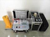 扬州0.1Hz超低频高压发生器价格