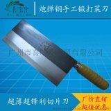 手工锻打切片刀切菜刀超薄超锋利好用切片切丝专用厨师刀