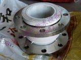 健坤食品级管道用橡胶接头怎样保养与维护