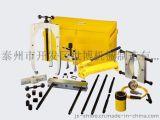 BHP系列多功能組合式機械與液壓拉馬