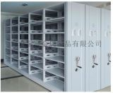 优质密集柜 密集档案柜 智能密集柜手摇密集柜厂家直 商家主营