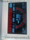 LCD显示屏/LCM模组/LED背光源