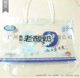 定做PVC袋子 PVC手提袋 透明PVC袋 化妝品袋 塑料袋