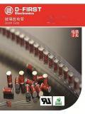 SMD201M贴片玻璃放电管(DSPD-141N, DSPD-201M, DSP)