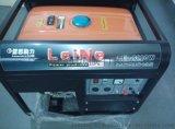 5.5KW小型汽油发电机 220V家用静音发电机