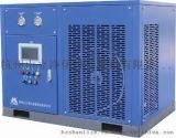 浮动露点冷冻式干燥机,冷冻干燥机,冷干机