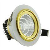 IMG_8748成品燈,LED天花燈