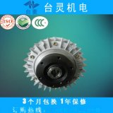 代替江苏无锡苏州磁粉离合器直流磁粉离合器常州南京磁粉式离合器