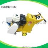 广州厂家供应QD-450C 柴油冷风电启动混凝土路面切缝机