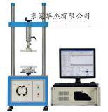 HJ-1220S端子插拔力試驗機/連接器檢測設備