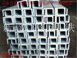 长沙厂家直销Q235镀锌槽钢 钢结构专用槽钢 30#b、25#C 定制批发