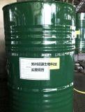 陶氏丙二醇的價格,醫藥級丙二醇生產廠家