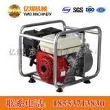 GP50水泵,GP50水泵类型,GP50水泵使用注意事项