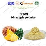 纯天然菠萝粉 全水溶菠萝粉 菠萝果汁浓缩粉 天然食品原料 菠萝汁