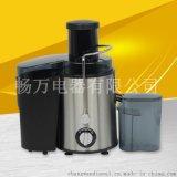 【厂家直销】果汁机家用 不锈钢电动 榨汁机 多功能家用电器批发