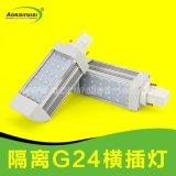 厂家直销 LED 横插灯 G24 质保2年