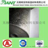 厂家直销铝膜EPE铝箔复合珍珠棉 珍珠棉覆膜 珍珠棉铝箔