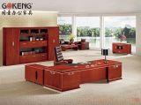 廣東辦公家具批發銷售,中山辦公桌椅批發,國景家具