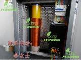天津龍浩峯瑞 大功率電磁採暖爐/工業工程鍋爐LHCB-200S-S高效節能環保鍋爐/水電分離