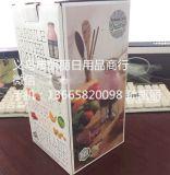浙江金华多功能电动食物料理器厂家批发