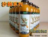 沙棘果汁飲品增強抗體免疫力