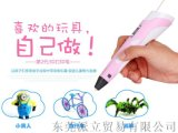 YASIN3D打印笔立体涂鸦绘画笔 儿童创意手办制作礼品
