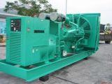 厂家直销640KW三菱柴油发电机组