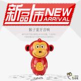 新年金猴拜年蓝牙手机音乐猴子 创意蓝牙播放音乐器发声猴