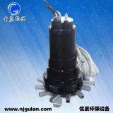 新式离心曝气机 潜水曝气器 增氧曝气机 污水池曝气机
