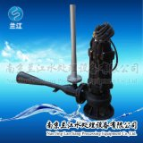 QSB-0.75 射流曝气机 潜水曝气机 环保设备