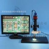 XDC-10A-620HS型200万像素高清高速CCD视频显微镜 电子放大镜