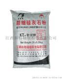 厂家大量供应针状硅灰石粉 纤维状硅灰石 规格齐全 性价比高
