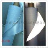 東莞廠家供應 銀白色 TC底反光布 高亮度/耐摩擦/耐水洗反光布