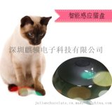 猫盘智能感应逗猫盘猫咪玩具宠物玩具猫咪益智游乐盘