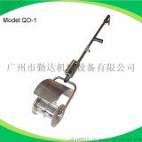 供应勤达QD-1便携式风火轮搅拌机