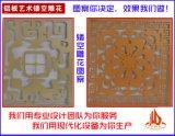 广东厂家直销镂空雕花板用于铝合金幕墙、吊顶 、隔断装饰