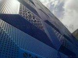 铝天花吊顶铝单板的镂空技术