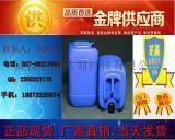 【厂家供应】对甲氧基苯甲酸(大茴香酸) CAS: 100-09-4 【量大优先】