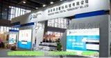 江西九江瓷砖UV平板打印机3d电视背景墙万能打印机背景墙上色机器厂家