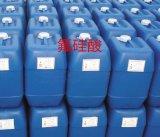氟硅酸生产厂家 山东氟硅酸价格 全省最低价