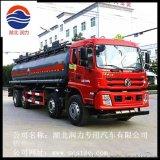 8x2盐酸氨水乙酸氯氟酸氢氧化钠运输车槽罐车罐式车
