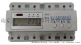 电蜜蜂DMF-1196-SDZ(预付费)(三相)