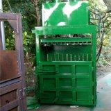 十吨全自动废纸液压打包机 多功能双开门液压打包机 废旧衣服破被子打包机