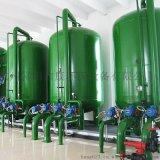 大型工业阴阳混合钠离子交换器钠阴阳混复床软化水纯水