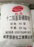十二烷基苯磺酸钠山东供应商 大量长期厂家直销