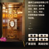 佛山鑫律五金KTV不锈钢隔音防火门定做厂家