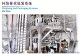 自动包装机, 定量包装机, 量杯灌装生产线厂家