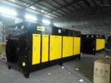 UV光解废气处理设备 光氧催化除臭设备 光氧催化废气净化器