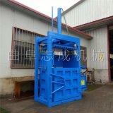 供应100吨立式液压打包机多功能废纸压包机